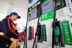 能源内参|中石化在福建打造综合加能站;国内首个价格指数管理办法出台