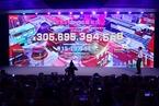 京东618破纪录 456个新品牌拿下天猫销冠