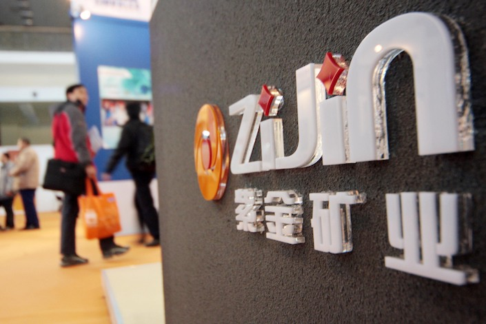 Zijin took over the assets in 2018 and is more than halfway through a $1.26 billion investment that will more than double output to 180,000 tons in 2024.