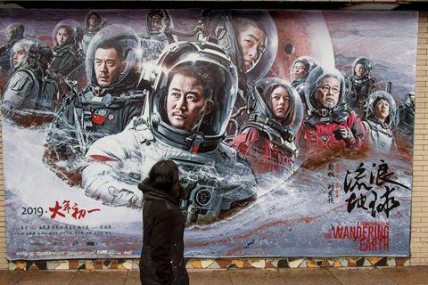 《流浪地球》难超越 国产科幻电影为何卡壳 观影