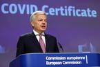 前瞻|欧盟将启用健康通行证