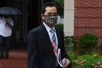 陪审团未达成一致 华人科学家胡安明一审宣告无效