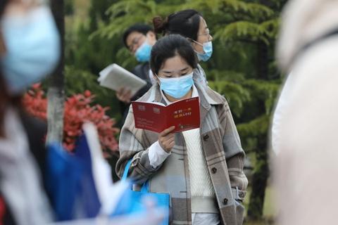 """又双叒叕最难就业季?压力催化""""考公热"""""""