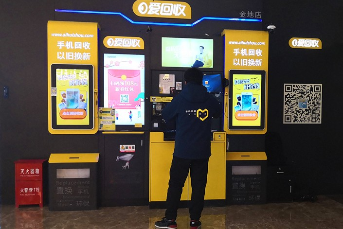 The revival of Chinese IPOs in the U.S. is driven by a desire to tap the deep pools of liquidity offered by the world's largest capital market. Photo: VCG