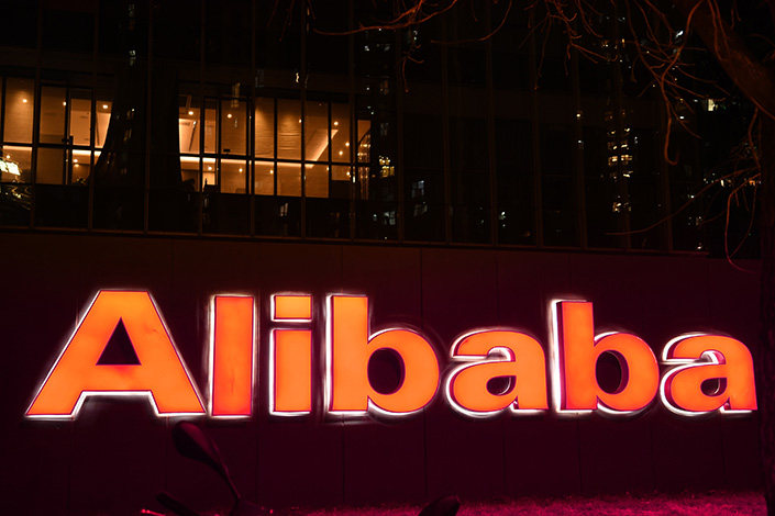 Chinese regulators recently initiated an investigation into monopolistic conduct by Alibaba, and then threatened to penalize Tencent for misreporting acquisitions and investments for antitrust reviews. Photo: VCG