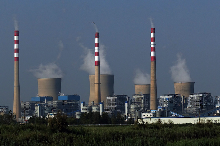 China may launch its national carbon trading market June 25, one official said.