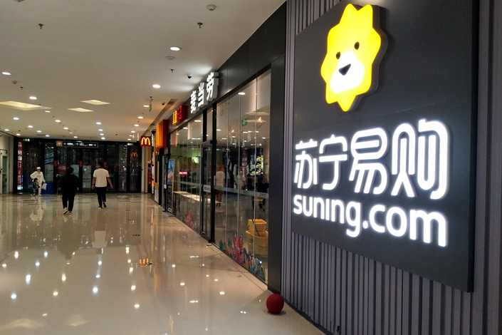 Debt-ridden Suning has suspended trading of its Shenzhen-listed shares for a further 10 days as it looks for new investors. Photo: VCG