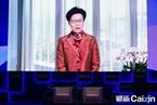 林郑月娥:香港已出现根本性的正面发展