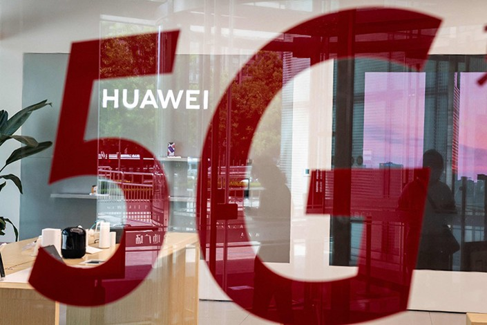 The Swedish court's ruling marks Huawei's second unsuccessful appeal after the country's government barred local telecom operators last October from using 5G equipment produced by the company, citing national security concerns. Photo: VCG