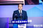 孟樸:中国走在5G最前列 要担起发展应用的责任