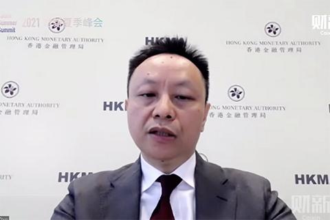 HKMA Executive Director (External) Darryl Chan speaks at Caixin Summer Summit.
