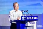 """陈文辉谈ESG的突破口 建议关注""""双碳""""和数字化对产业链的影响"""