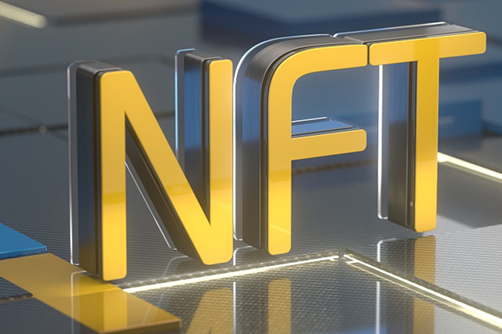 An NFT is a unique digital asset, whose ownership and authenticity are tracked on a blockchain. Photo: VCG