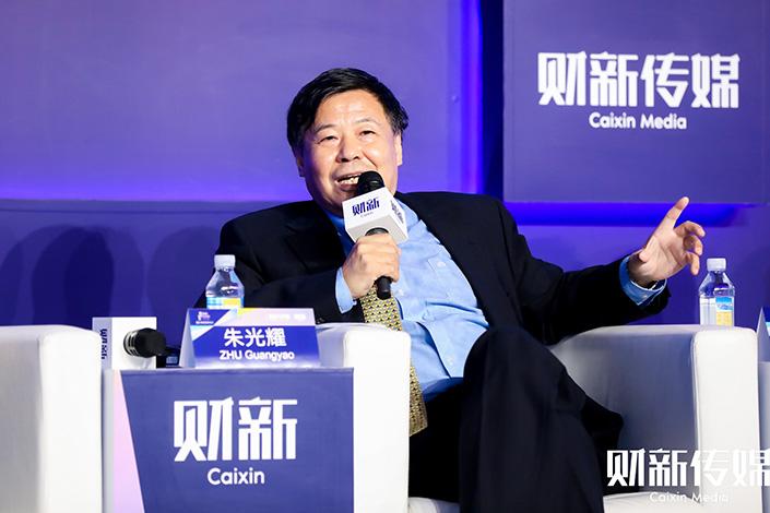 Zhu Guangyao. Photo: Caixin