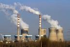 国风|碳交易启动