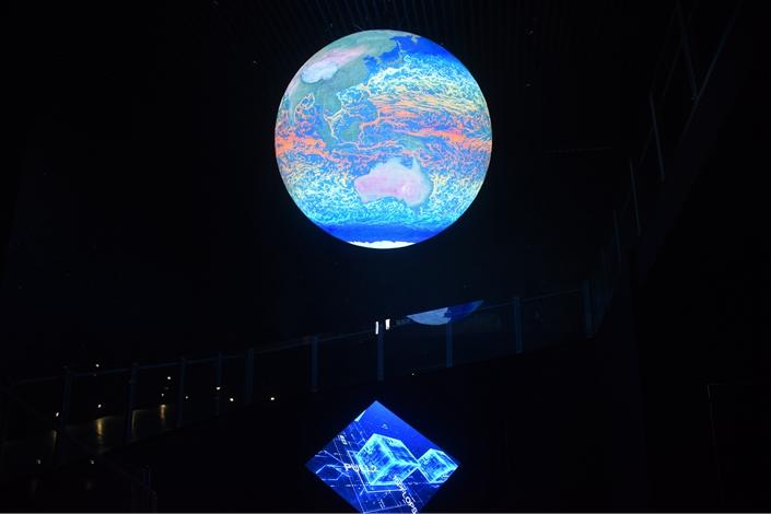 EarthLab's exhibition hall in Beijing. Photo: VCG