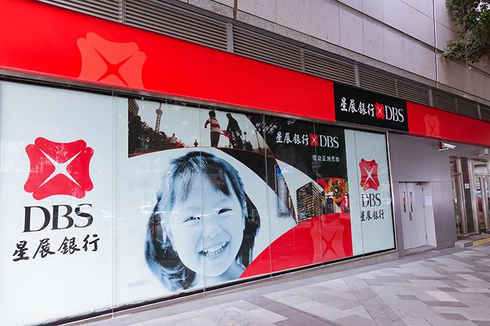 A DBS branch in Shenzhen on Dec. 22, 2020. Photo: VCG