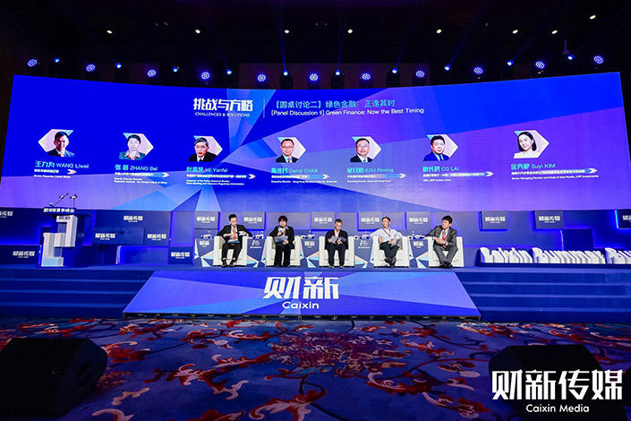 The Caixin Summer Summit 2021 in Beijing. Photo: Caixin