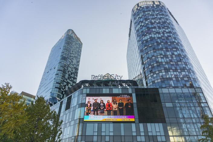Beijing Raffles City.