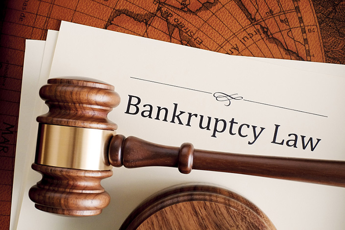 An established cross-border bankruptcy system in China could eventually make it easier for creditors to make a claim. Photo: VCG