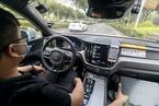 深圳推进智能网联汽车立法 车辆上路要向乘客和其他车辆发出提示