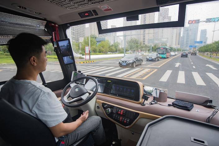 An autonomous bus on road in Suzhou, Jiangsu province, June 10.