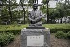启功(1912-2005):水仙不负终宵冷,浓赠迎曦满室香|纪念