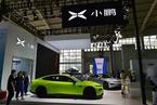 小鹏汽车香港上市拟定价165港元 较建议认购价折让8%