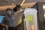 奈雪的茶香港上市破发 机构投资者评价参差