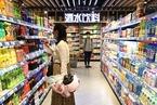 贝恩:中国快消品温和复苏 冰激凌、瓶装水需求增加