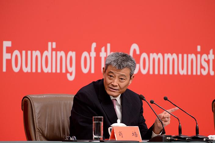pictureXiao Pei. Photo: VCG