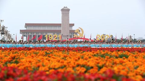 直播回放 | 庆祝中国共产党成立100周年大会