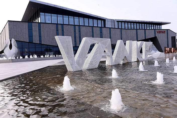 Vanke says it is shifting focus to real estate management and services. Photo: VCG