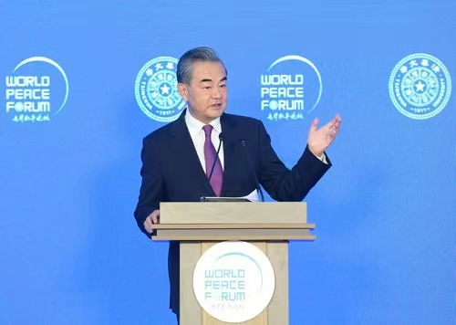Chinese Foreign Minister Wang Yi speaks at the 9th World Peace Forum in Beijing on Saturday.