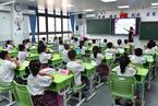 三部委发文鼓励建九年一贯制学校 剑指择校热 教育观察