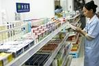药品专利纠纷早期如何解决?司法及行政指引来了