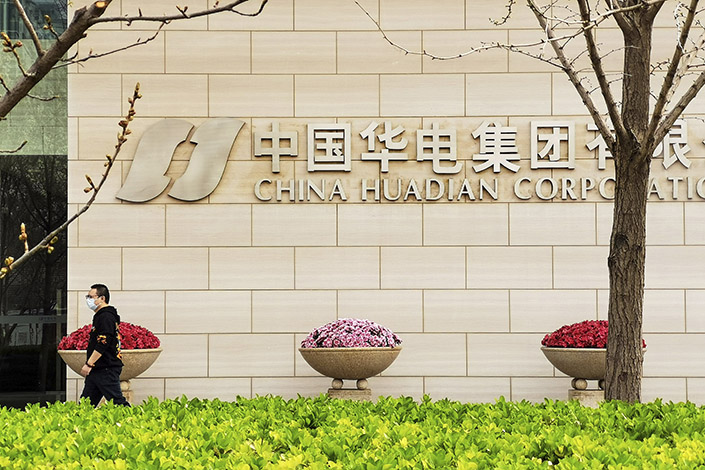 Huadian's creation of a single unit with laser-focus on new energy comes as China moves aggressively to meet its recently stated goals of achieving peak carbon emissions by 2030 and going carbon neutral by 2060. Photo: VCG