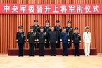 人事观察|南、西部战区和陆军、战支部队司令员调整并晋衔上将