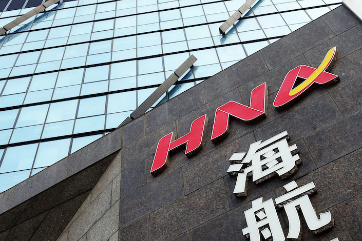 After years of unsuccessful struggle to repay trillions of yuan in debts, HNA this year entered bankruptcy restructuring along with its 320 affiliates.