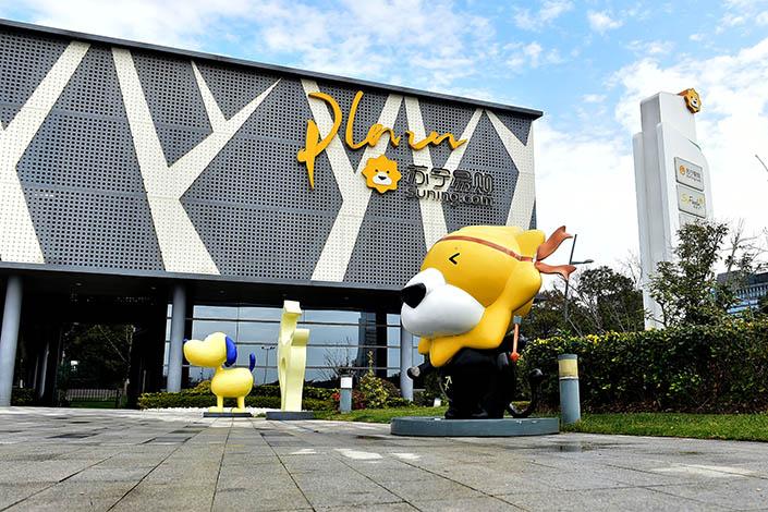 The headquarters of Suning Group in Nanjing, Jiangsu province, on Feb. 27. Photo: VCG