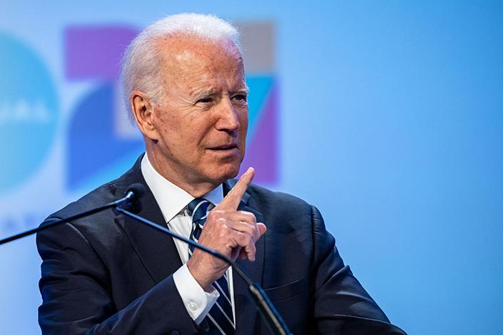 U.S. President Joe Biden speaks at the NEA Annual Meeting in Washington D.C.on Friday. Photo: VCG