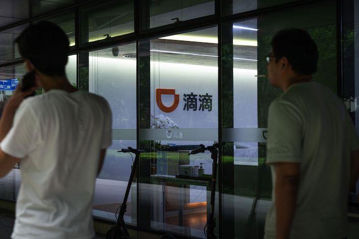 A logo inside the Didi Global Inc. headquarters in Beijing