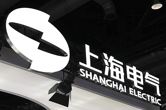 Shares of Shanghai Electric fell 4.8% on Tuesday after a late Monday announcement that it was being investigated by China's securities regulator. Photo: VCG