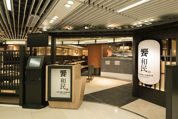 Japan's Watami is set to open a fried chicken restaurant in Shanghai this month. Photo: Watami.com