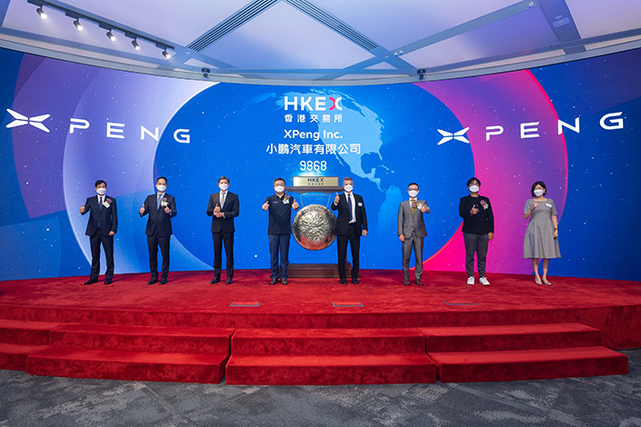 Vice Chairman and President Gu Hongdi said the listing in the Asian financial hub was partly motivated by the ability to build ties with the Chinese mainland's capital market.Photo: IC Photo