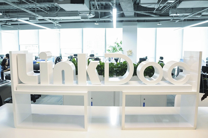 Medical data firm LinkDoc Technology Ltd. has suspended a planned U.S. IPO. Photo: LinkDoc