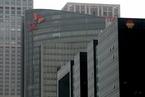 北京上半年大宗投资交易额超300亿元 写字楼最受青睐