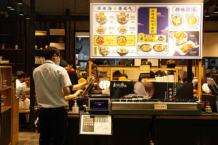A Hefu noodle restaurant in Shanghai's Hongqiao Airport. Photo: VCG