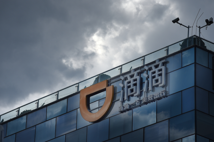 Didi confirmed Monday the takedown of 25 apps it operated offering services ranging from carpool to finance