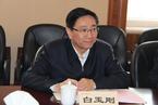 人事观察|内蒙古宣传部长白玉刚同岗转任山东